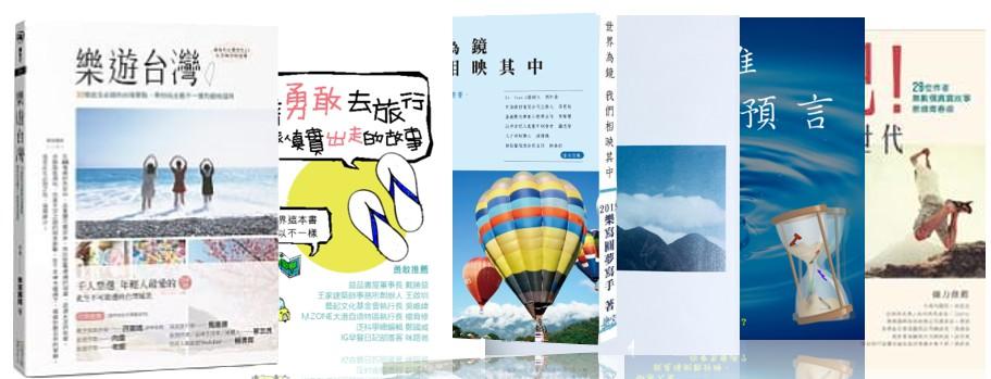 talk02 image